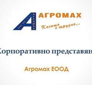 CarpeDiem- Agromah Branding (1)