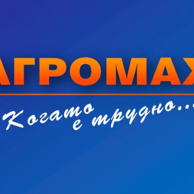 CarpeDiem- Agromah Branding (4)