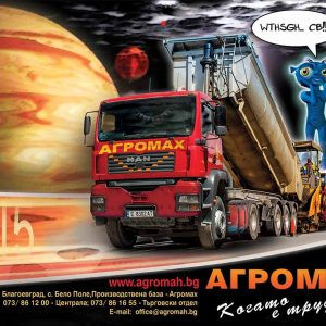CarpeDiem- Agromah Corporate Print (3)