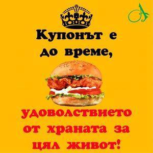 CarpeDiem- Aladin Foods Facebook Marketing (16)