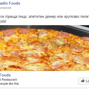 CarpeDiem- Aladin Foods Facebook Marketing (6)