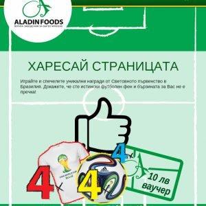 CarpeDiem- Aladin Foods Facebook Marketing (7)