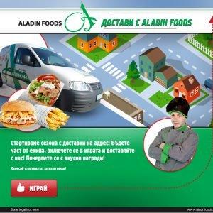 CarpeDiem- Aladin Foods Online Games (1)