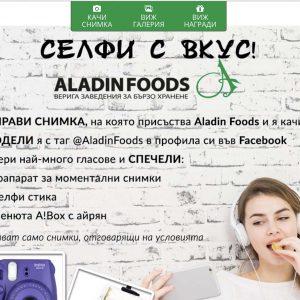 CarpeDiem- Aladin Foods Online Games (10)