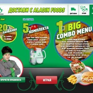 CarpeDiem- Aladin Foods Online Games (11)
