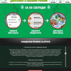 CarpeDiem- Aladin Foods Online Games (12)