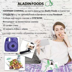 CarpeDiem- Aladin Foods Online Games (14)