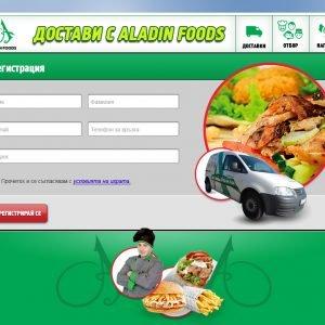 CarpeDiem- Aladin Foods Online Games (2)