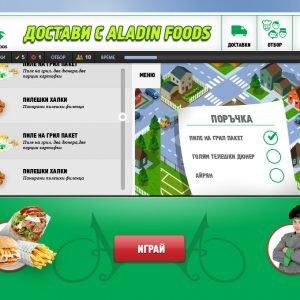 CarpeDiem- Aladin Foods Online Games (3)