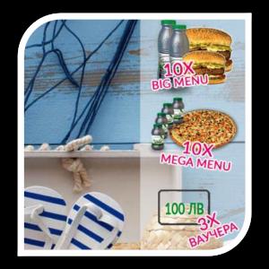 CarpeDiem- Aladin Foods Online Games (4)