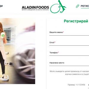 CarpeDiem- Aladin Foods Online Games (5)