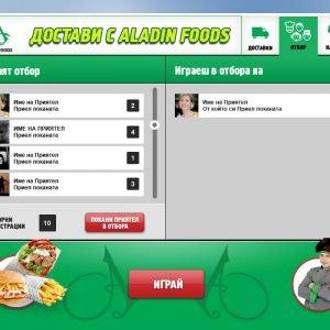 CarpeDiem- Aladin Foods Online Games (6)