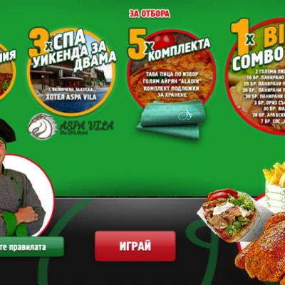 CarpeDiem- Aladin Foods Online Games (7)
