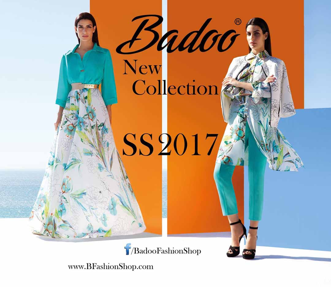 CarpeDiem- Badoo Offline Ads (1)