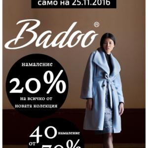 CarpeDiem- Badoo Offline Ads (2)