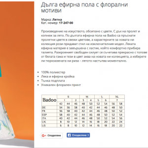 CarpeDiem- Badoo Website (6)