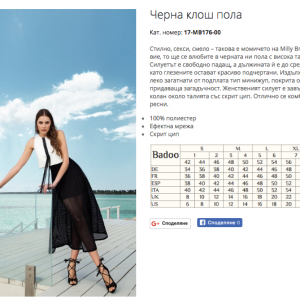 CarpeDiem- Badoo Website (9)