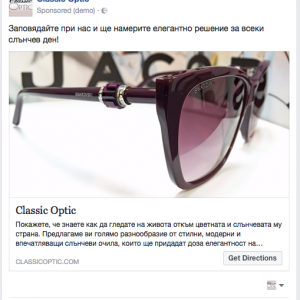 CarpeDiem-Classic Optic Facebook Marketing (7)