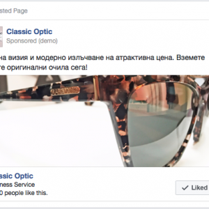 CarpeDiem-Classic Optic Facebook Marketing (9)