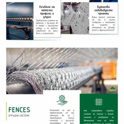 CarpeDiem- Fences Website (1)