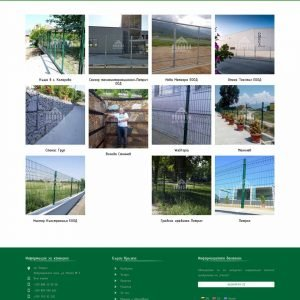 CarpeDiem- Fences Website (6)