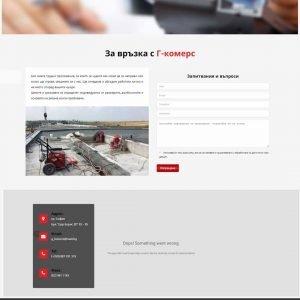 CarpeDiem- G-komers (2)