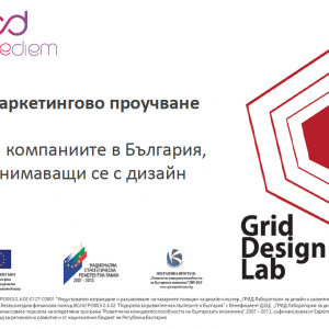 CarpeDiem- Grid Design Lab Research (1)