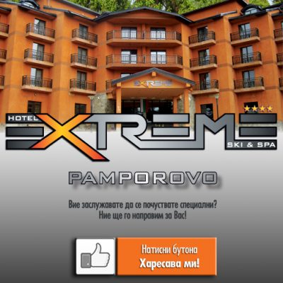 CarpeDiem- Hotel Extreme Facebook Marketing (1)