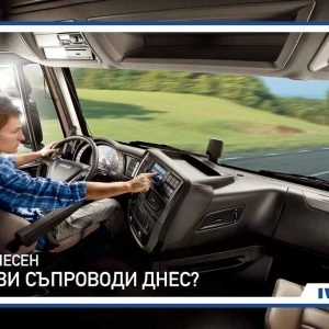 CarpeDiem- Iveco Facebook Marketing Bulgaria (11)