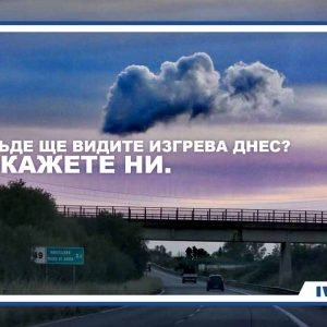 CarpeDiem- Iveco Facebook Marketing Bulgaria (16)