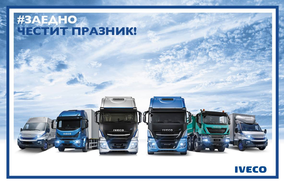 Iveco Facebook Marketing Bulgaria