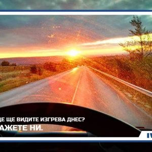CarpeDiem- Iveco Facebook Marketing Bulgaria (25)