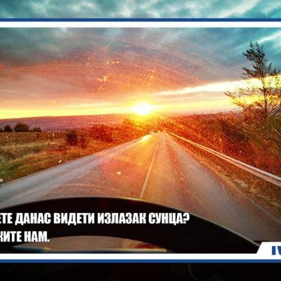 CarpeDiem- Iveco Facebook Marketing Croatia, Serbia, Slovenia (1)