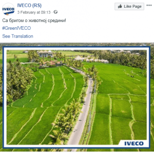 CarpeDiem- Iveco Facebook Marketing Croatia, Serbia, Slovenia (2)