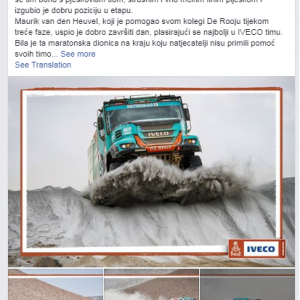 CarpeDiem- Iveco Facebook Marketing Croatia, Serbia, Slovenia (6)