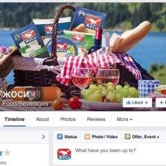 CarpeDiem- Josi Facebook Marketing (9)
