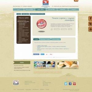 CarpeDiem- Josi Website (10)
