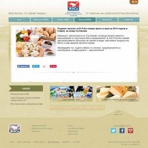 CarpeDiem- Josi Website (11)