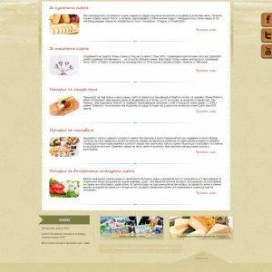 CarpeDiem- Josi Website (12)