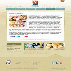 CarpeDiem- Josi Website (4)