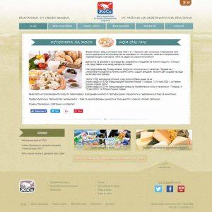 CarpeDiem- Josi Website (5)