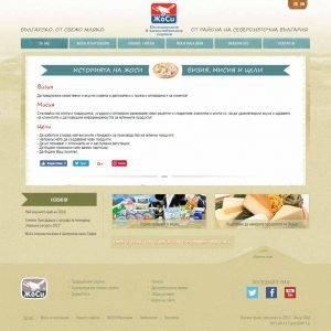CarpeDiem- Josi Website (6)