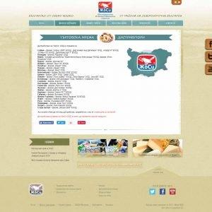 CarpeDiem- Josi Website (7)