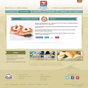 CarpeDiem- Josi Website (8)
