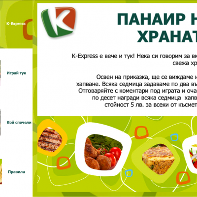CarpeDiem - K-express Facebook Marketing (1)