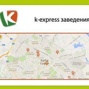 CarpeDiem - K-express Facebook Marketing (2)