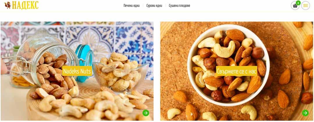 CarpeDiem-Nadex Nuts Website (1)