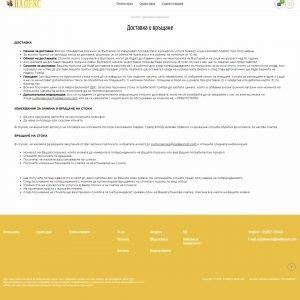 CarpeDiem-Nadex Nuts Website (4)