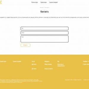 CarpeDiem-Nadex Nuts Website (6)