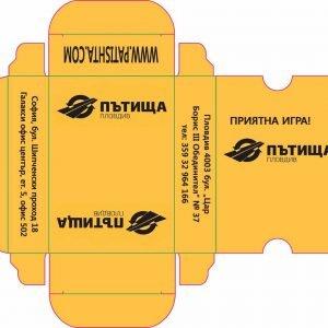 CarpeDiem-Patishta Plovdiv Corporate Print (1)